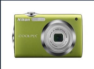 Nikon S3000 Digitalkamera (Foto: Nikon)