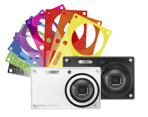 Pentax RS1000 Digitalkamera (Foto: Pentax)